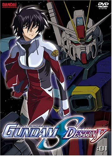 Mobile Suit Gundam Seed - Destiny Vol.1 [UK Import] (Mobile Suit Gundam Seed)
