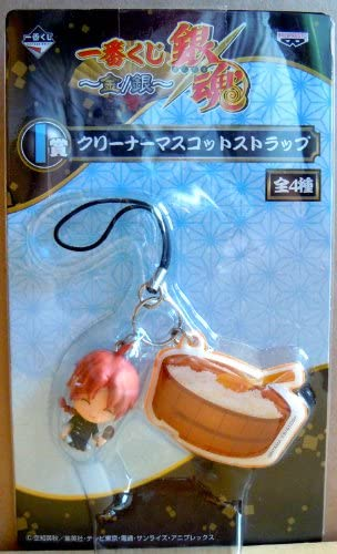 Lottery Gintama ~ Or  / / / Argent  ~ I Award cleaner mascot strap Kamui single item most (japan import) | Art Exquis