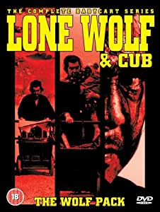 Lone Wolf And Cub-The Wolf Pack [DVD]