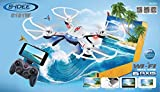 S-Idee-01603-Drone-quadrirotor