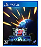 Earth Defense Forces 5 - standard edition [PS4](Import Giapponese)