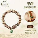 OWAMFHA Armband Hand String Weibliche 6 Mm108 Treue Holz Alte Material Perlen Original Rosenkranz, halbe Dicke, 6 * 10 Mm