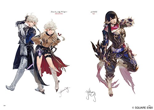 FINAL FANTASY XIV: Stormblood | The Art of the Revolution - Western Memories - Artbook