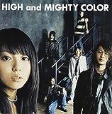Songtexte von HIGH and MIGHTY COLOR - Gouon Progressive