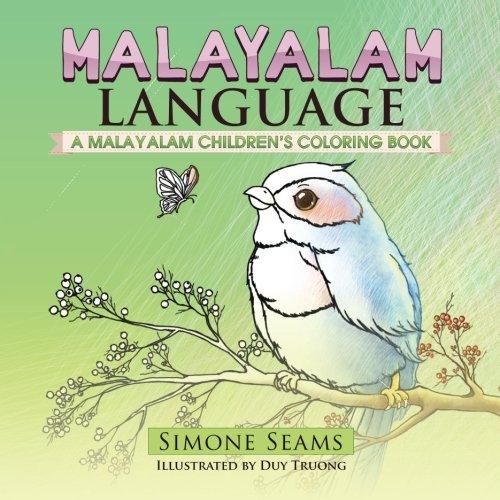 Free Malayalam Language A Malayalam Children S Coloring Book Pdf