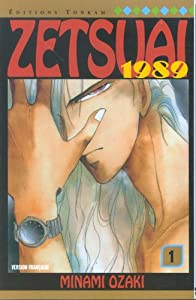 Zetsuai 1989 Edition simple Tome 1