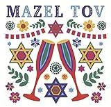 Tarjeta de felicitación de Mazel Tov – Tarjeta de celebración judía Mazel Tov