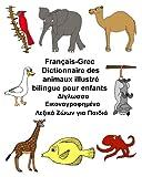Telecharger Livres Francais Grec Dictionnaire des animaux illustre bilingue pour enfants (PDF,EPUB,MOBI) gratuits en Francaise