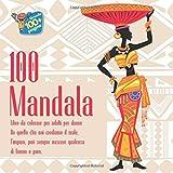 Libro da colorare per adulti per donne 100 Mandala - Da quello che noi crediamo il male, l'impuro, può sempre nascere qualcosa di buono e puro.
