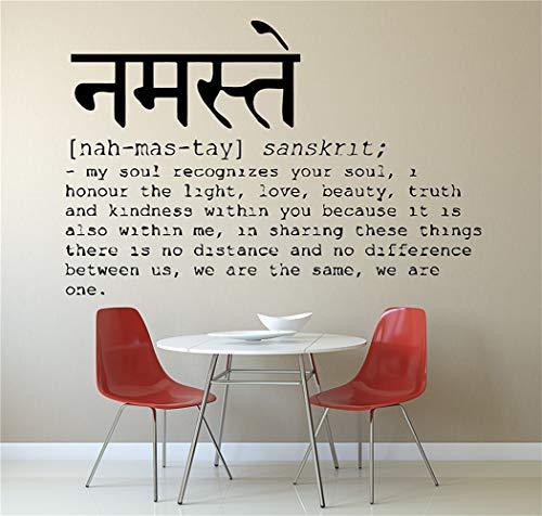 Schreiben Sie eine Wanddekoration Aufkleber Namaste Meine Seele erkennt Ihre Seele Wir sind die gleichen wir sind eine Wohnkultur (Schreiben Sie Ihre Seele)