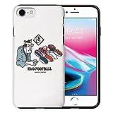 COLLABORN TOKYO Compatibile con iPhone 66S 78/2Strati Design Rigido con TPU/Sottile e Resistente agli Urti/Made in Japan- (Football Sushi)