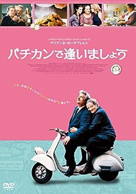 Omamamia [DVD-AUDIO]