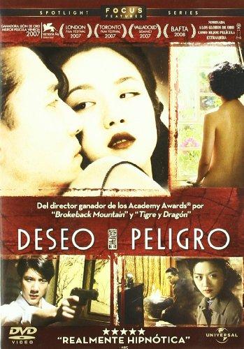 deseo-peligro-se-jie-lust-caution-dvd
