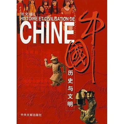 Histoire Et Civilisation De Chine