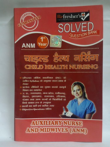 cheap nursing paper Looking for a professional writing service get a full service with the best quality of papers.