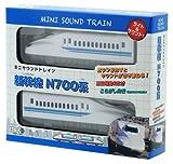 Mini Sound Train Shinkansen N700 Series (japan import)