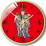 wczzh Frühlingsfest Nafu Fortuna Wanduhr Goldrahmen Stumm Metall Runde Dekorative Uhr Moderne Wanduhr, 12 Zoll
