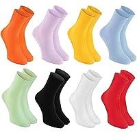 Rainbow Socks - Women Men Cotton Diabetic Non Elastic Loose Socks - 8 Pairs - Orange Yellow Purple Blue Green Black White Red - Size UK 6,5-8 / EU 39-41