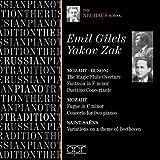 Emil Guilels & Yakov Zak, Piano Musique Pour 2 Pianos