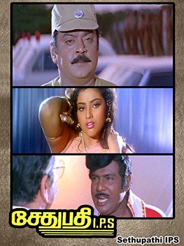 sethupathi-ips