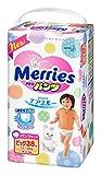Japanische Windeln Merries PBL /