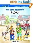 Auf dem Bauernhof: Kinderbuch Deutsch...
