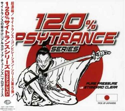 120% Series Pick Up Japanese (Series 120)