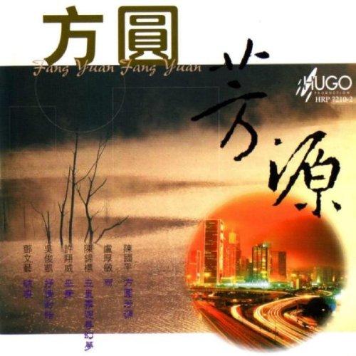 fang-yuan-fang-yuan-hong-kong-perc-group-and-string-qrt