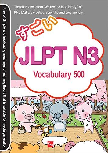 Sugoi Japanese JLPT N3: Vocabulary 516 eBook: kim hee jung