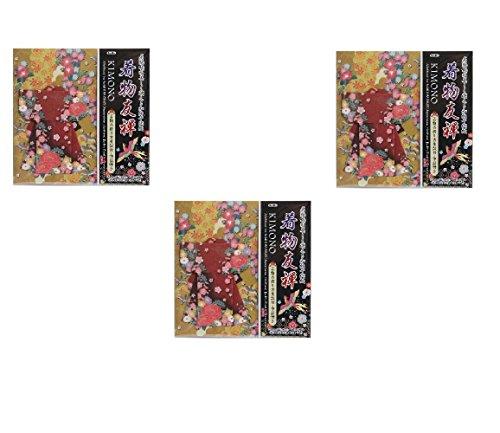 Carta giapponese Washi Yuzen per origami Chiyogami-Collection 15x 15cm-3pacchetti-IMPORT (Washi Chiyogami Carta)