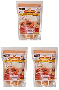 Vathsala's Idly/Dosa Karam Powder - 100 grams (Pack of 3)