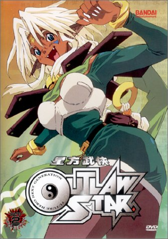 Outlaw Star - Collection 2