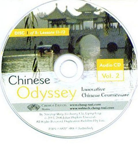 Chinese Odyssey: 2