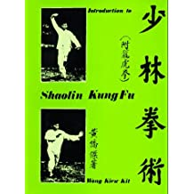 Introduction to Shaolin Kung Fu
