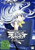 Arpeggio Blue Steel Ars kostenlos online stream