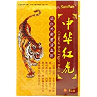 Sumifun - 8 Pezzo Pain Relief Patch