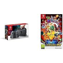 Nintendo Switch - Consola Color Gris + Pokkén Tournament DX