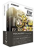 VOCALOID3 Starter Pack Lily (japan import) Bild