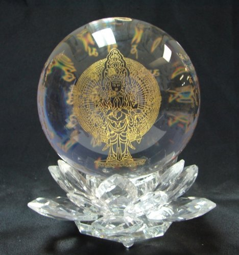 Thousand Armed Kuan Yin Crystal Sphere With Lotus Stand