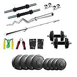 #4: GymMart Workout Packages Of 30 Kg + 3 Ft Curl Rod + 5 Ft Plain Rod + Gym Accessories
