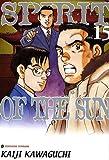 Spirit of the sun Vol.15