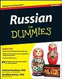 ISBN 8126547545