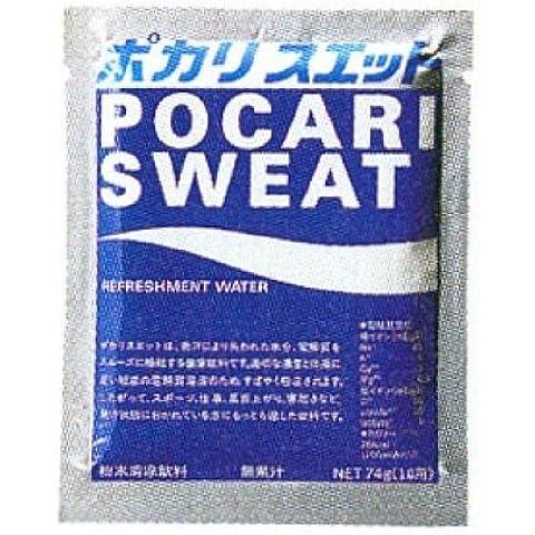 Pocari del sudor (cajas X5 X5 bolsas de entrada para 1L) Pocari sudor en polvo