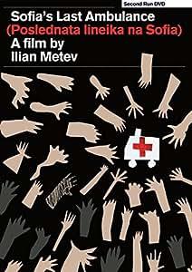 Sofia's Last Ambulance [DVD]