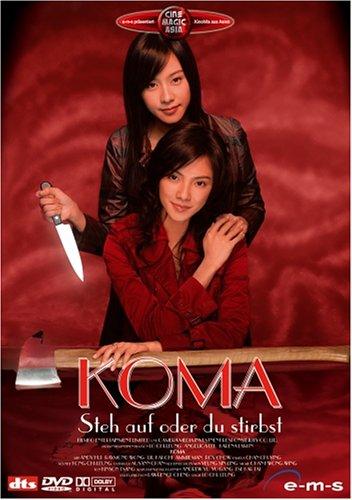 Koma (Koma-dvd)