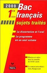 Bac français - l'oral et la dissertation - première ES, S
