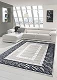 Tappeto Designer Tappeto moderno salotto tappeto con ornamenti bordo grigio Cream Nero Größe 160x230 cm