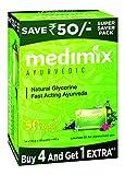 Medimix Ayurvedic Glycerine Soap, 125g (Pack Of 5)