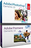 Adobe Photoshop Elements and Premiere Elements 10 Bundle (PC/Mac)
