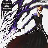 Bleach Original Soundtrack 2 by TV Animation Bleach (2006-08-02)